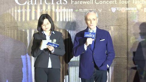 「卡列拉斯」封mic巡迴抵台 想到台中到處逛