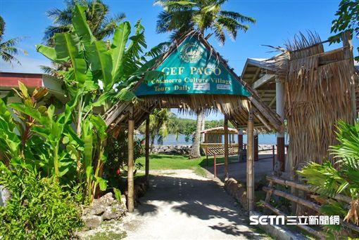 關島景點:Gef Pa'go Cultural Village(圖/關島觀光局提供)