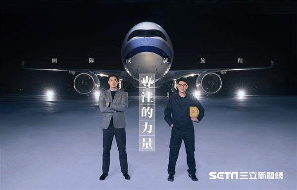 華航全新形象廣告,陳偉殷。(圖/華航提供)