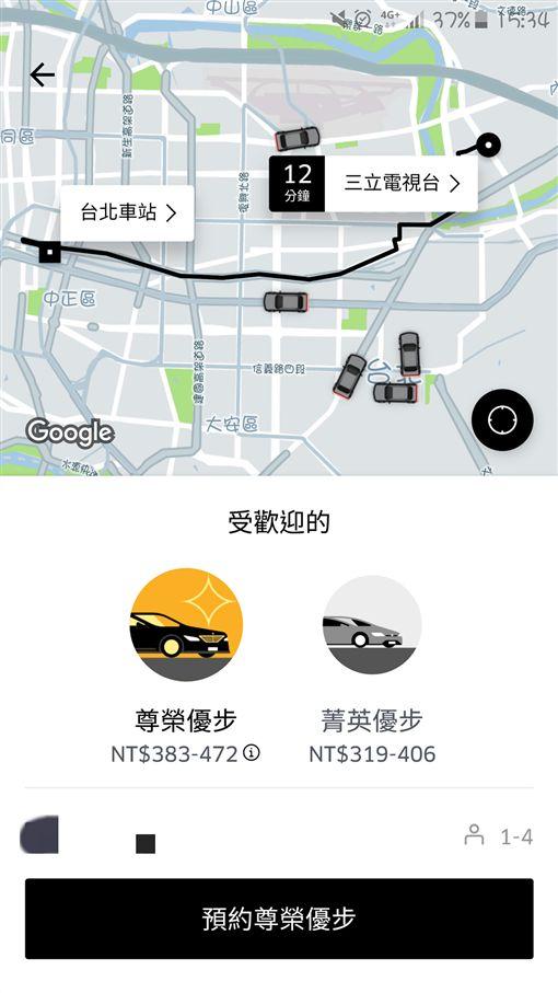 uber,駕駛,公路法,罰款,取締圖/網友提供