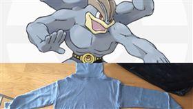 CECIL McBEE,針織衫,4個袖子,怪力(圖/翻攝自にょん@せしきち推特)