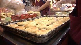 陽餅桂糕漲g18001