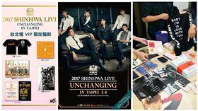 神話 海外巡迴演唱會《2017 SHINHWA LIVE – UNCHANGING IN TAIPEI》 圖/NO FEAR 無懼提供
