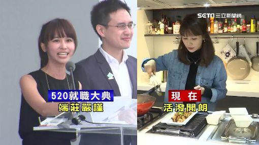 """520典禮""""客家正妹""""陳明珠 秀廚藝多元發展"""
