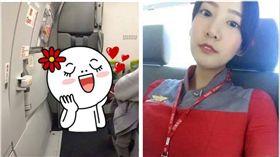 搭飛機,座位,VIP,夢幻席,爆廢公社