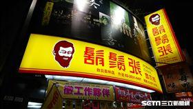 鬍鬚張,魯肉飯,小吃,一例一休,漲價, 圖/記者林敬旻攝