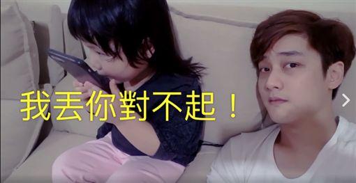 妮妮跟siri對罵 圖/翻攝自Nico品筠&Kim京燁 【那對夫妻】臉書
