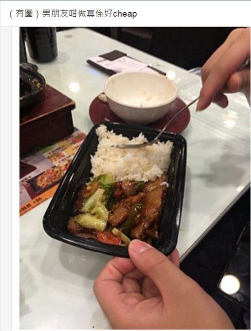 香港,餐廳,打包,飯菜,低賤,男友,服務生,袋子(吹水台 https://lihkg.com/thread/67929/page/1)