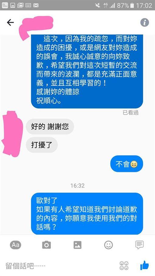 張兆志與大學生對話(圖/翻攝自張兆志臉書)