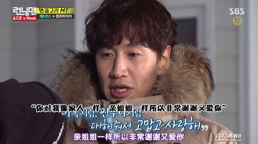 Running man、宋智孝、李光洙、哈哈、池錫辰、告白/Dailymotion