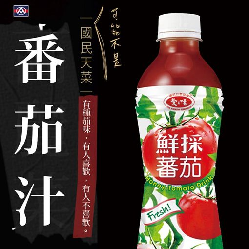 全聯,飲料,標語,宣傳(圖/翻攝自全聯福利中心臉書)