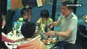 全家霸王餐1800
