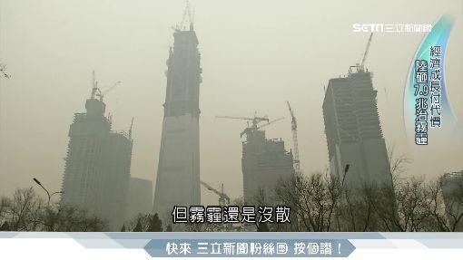 """咳不停!髒空氣吞噬北京 十面""""霾""""伏新商機"""
