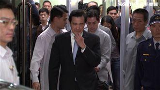 洩密案今定讞!前總統馬英九獲判無罪
