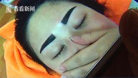 小陳,四川,紋眉,繡眉,關公(看看新聞 http://www.wenxuecity.com/news/2017/01/09/gossip-129736_print.html)