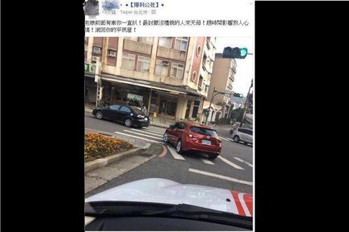 天龍人/爆料公社