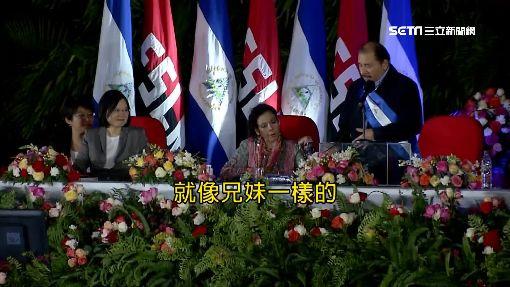 """奧蒂嘉就職演說 稱蔡是""""台灣共和國總統"""""""