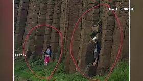 阻爬岩被告1230