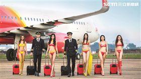 越捷航空,比基尼,模特兒,廉價航空。(圖/越捷提供)