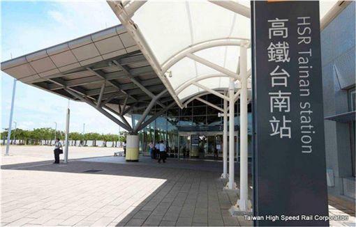 高鐵,田中,台南,高鐵站,車站,批踢踢,PTT 圖/翻攝自PTT