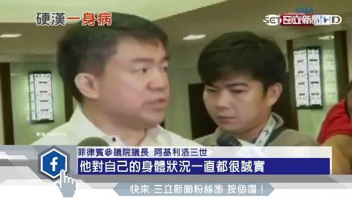 """杜特蒂新年神隱! 菲媒曝:""""赴陸治癌症"""""""