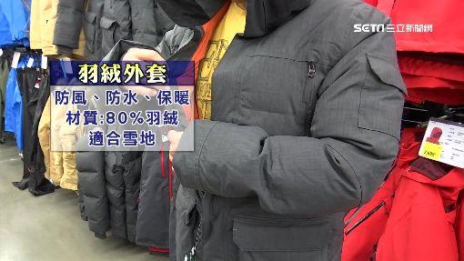"""男穿""""極度乾燥""""登合歡山 不敵低溫險凍斃"""