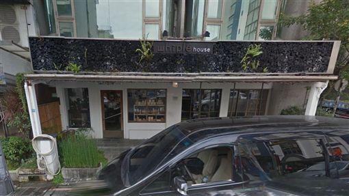 柯震東爸爸柯耀宗(柯義浤)開的餐廳,Whiple House(圖/翻攝Google Map)https://www.google.com.tw/maps/@25.0390291,121.5445149,3a,75y,181.69h,75.52t/data=!3m6!1e1!3m4!1szFGPwqc-HzPd8qK1s8l6iQ!2e0!7i13312!8i6656!6m1!1e1