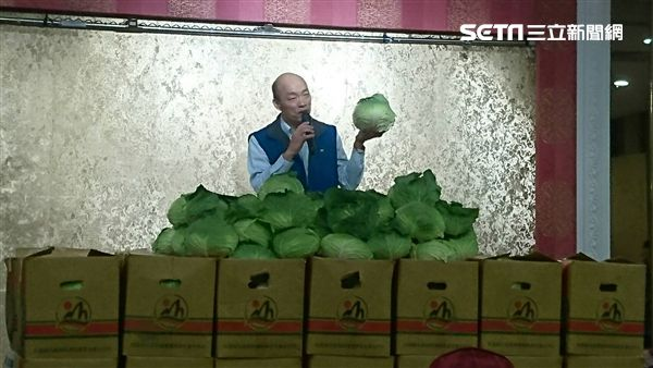 前北農總經理韓國瑜宣布參選國民黨黨主席 盧冠妃攝