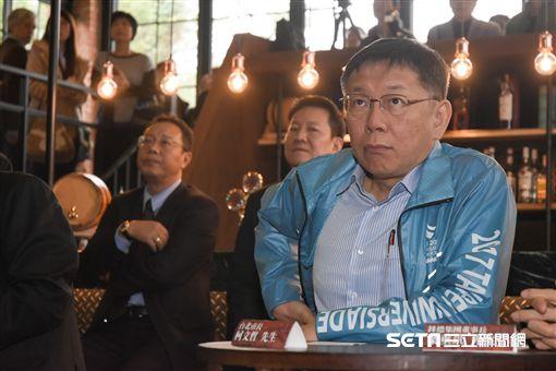 台北市長柯文哲12日出席美軍俱樂部修建完工開幕記者會 圖/記者林敬旻攝