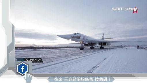 """""""戰鬥首都""""秀肌肉! S-400進駐莫斯科"""