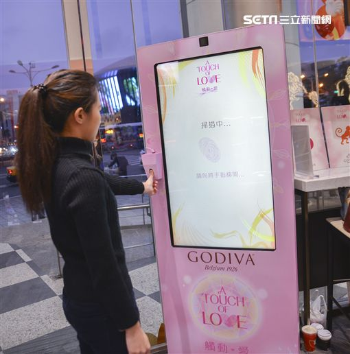 GODIVA巧克力推出指紋個性測試機。(圖/GODIVA提供)