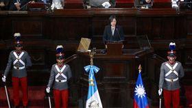 蔡總統瓜國國會發表演說(中央社)