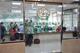 台北地院為民服務中心/台北地院網站
