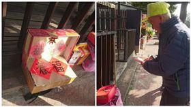 96歲老兵揮毫賣春聯 街頭寒風叫賣讓網友超心疼 圖/翻攝自臉書社團新竹大小事