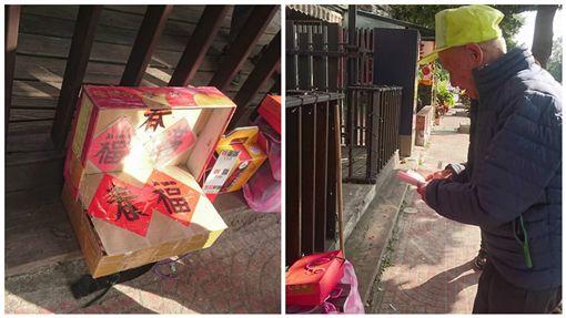 96歲老兵揮毫賣春聯 街頭寒風叫賣讓網友超心疼圖/翻攝自臉書社團新竹大小事