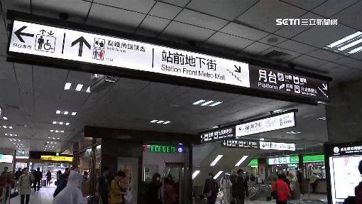 """北車三鐵共構外插機捷 """"大迷宮""""指引成考驗"""