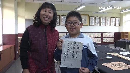 樂觀看待「胖」 小三男童寫書法搞笑自嘲