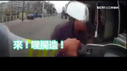 酒駕拒檢死命逃 身藏毒品還囂張撞警