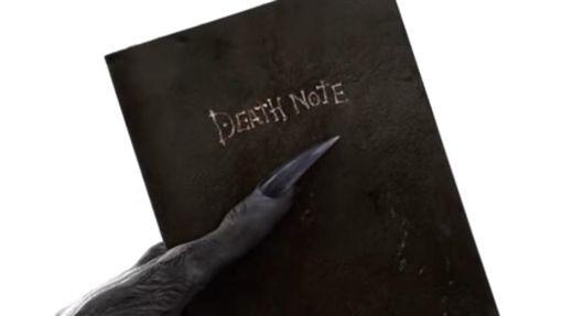 死亡筆記本,夜神月(圖/翻攝自YouTube)