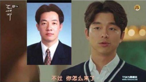 賴清德和孔劉的對比照。(圖/翻攝自爆廢公社臉書)