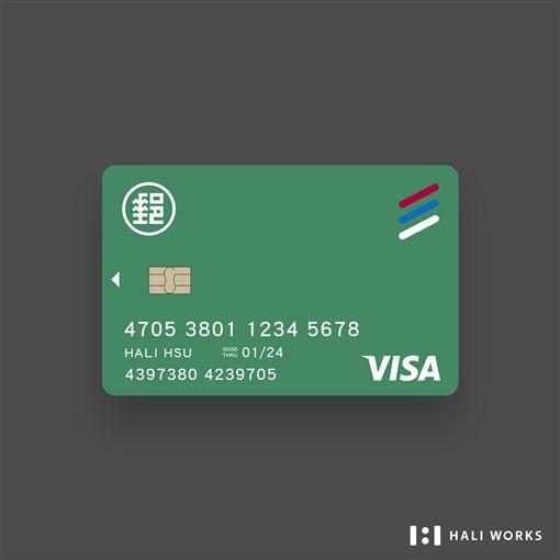 中華郵政,郵局,VISA,金融卡,設計(圖/翻攝自HALI WORKS)