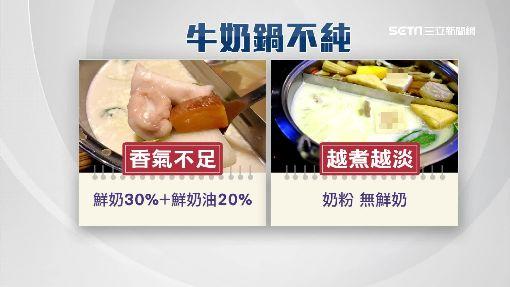 """超濃牛奶鍋! """"60%鮮奶""""搭貝里斯龍蝦鮮甜"""