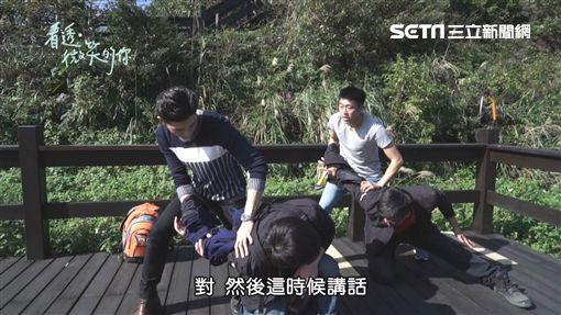 浮士德的花絮/張立昂帥挺身保護 劉奕兒喊:第一MAN!