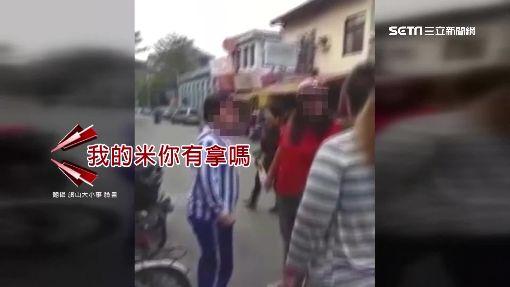 不滿房客偷米攆人 房東.房客街頭互罵