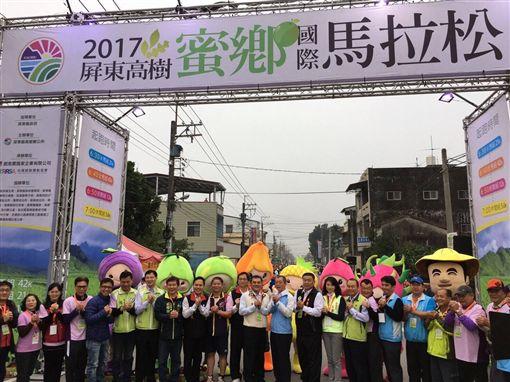 屏東縣高樹蜜鄉國際馬拉松。(圖/翻攝自屏東人ㄟ新聞臉書)