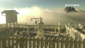 玉山下雪了0700