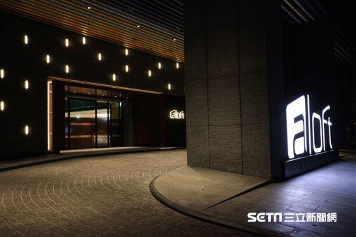 台北北投雅樂軒Aloft飯店。(圖/記者簡佑庭攝)