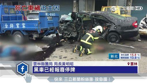車禍,死亡車禍,雲林,麥寮,孕婦,違規,左轉,無照,報廢車輛