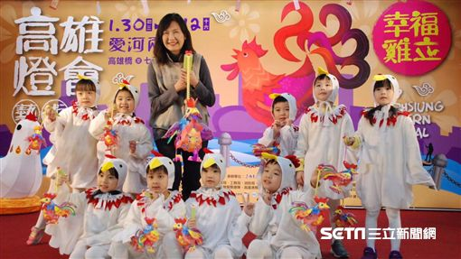 2017高雄燈會「幸福雞立」。(圖/高雄市觀傳局提供)