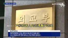 韓媒台淫駕1800
